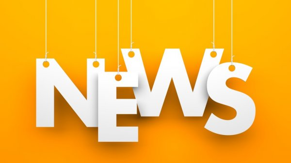 Росздравнадзор зарегистрировал единую тест-систему на COVID-19 и грипп