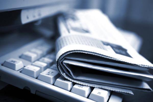 Эксперты зафиксировали новый всплеск фишинговых сайтов госуслуг