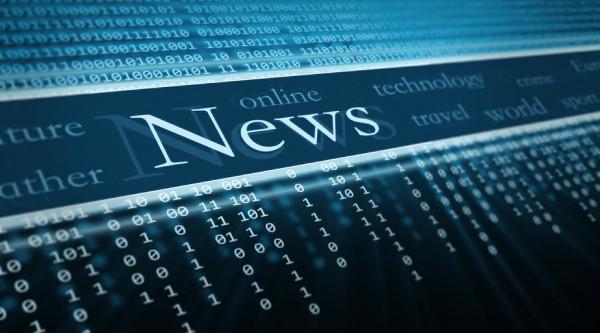 МИД ФРГ опубликовал заявление относительно сделки с США по «Северному потоку — 2»