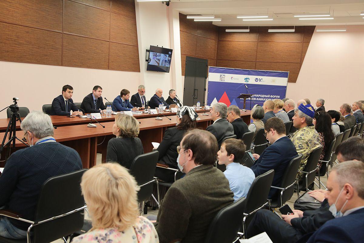 В Пятигорск съехались учёные из разных стран обсудить актуальные проблемы Северного Кавказа