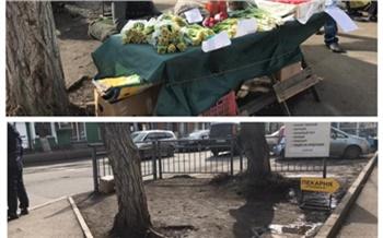 «Разводят грязь»: в Ленинском районе опять оштрафовали уличных торговцев