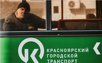 С 19 апреля в Красноярске запустят два новых автобусных маршрута и один троллейбусный