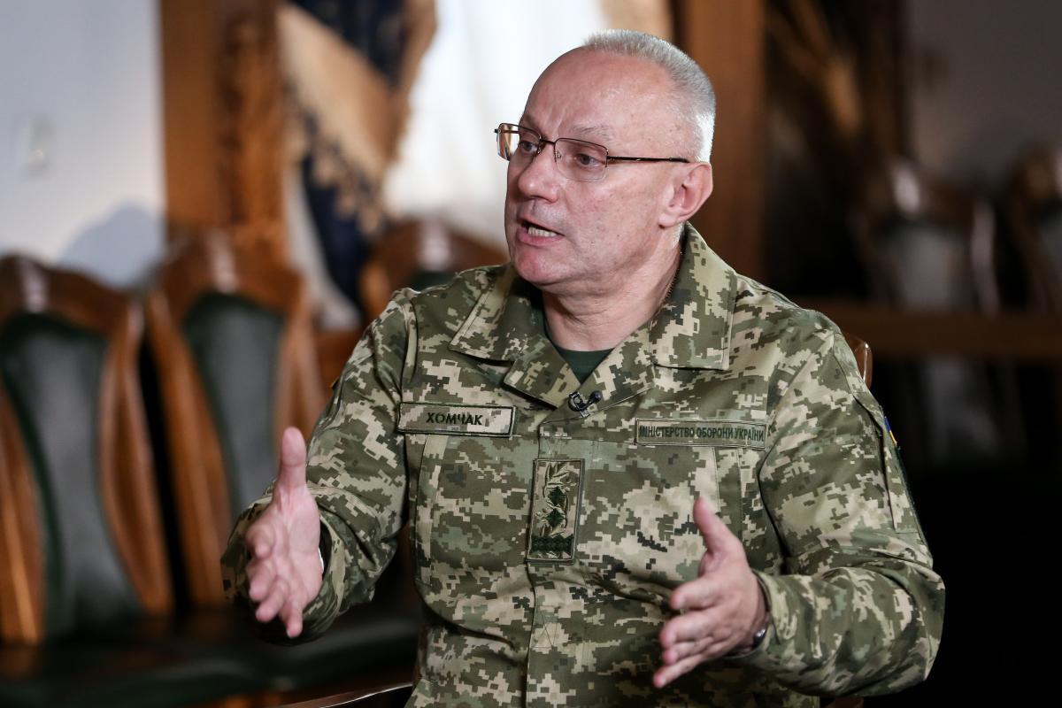 Хомчак оценил возможность вторжения России в Украину