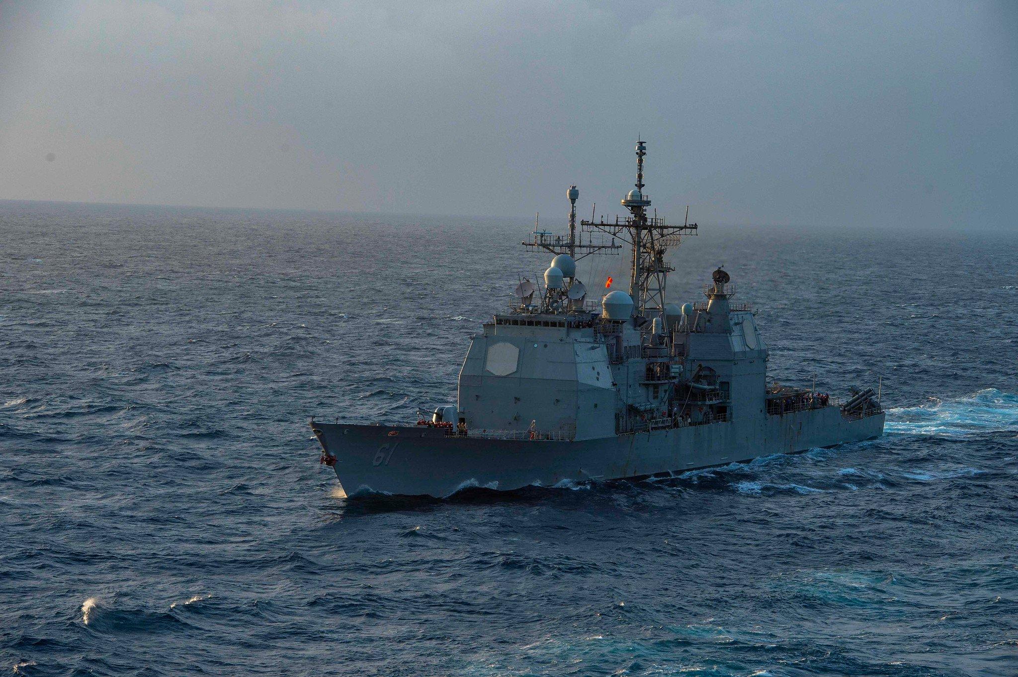 США направили в Черное море ракетный крейсер 'Монтерей'