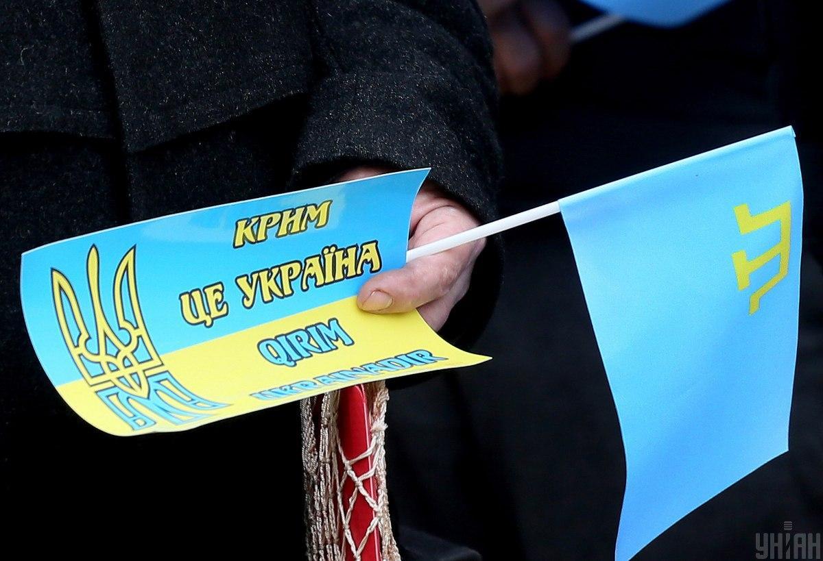 В Крыму ухудшилась ситуация с правами человека – ЮНЕСКО