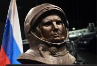 В Туркмении установили бюст Юрию Гагарину