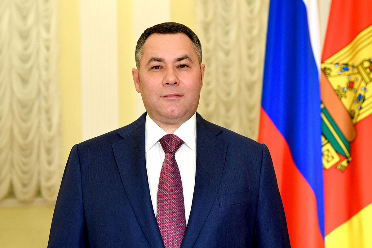 Губернатор поздравил жителей Тверской области с Днём защитника Отечества