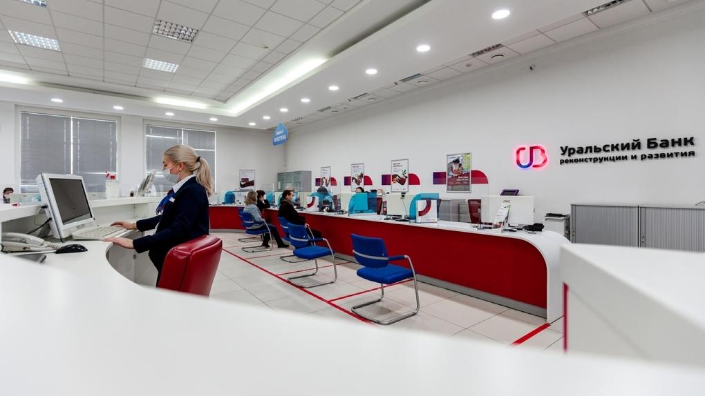 Международное рейтинговое агентство S&P повысило рейтинг УБРиР