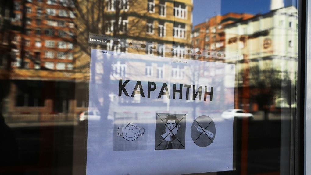 Бизнес запросил новые меры господдержки на 100 млрд рублей