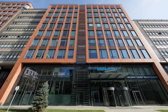 «Европлан» начал работу по субсидии Минпромторга с января 2021 года