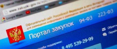Экспертиза госзакупок в 2018 году помогла сэкономить 47 млрд рублей – Правительство Москвы