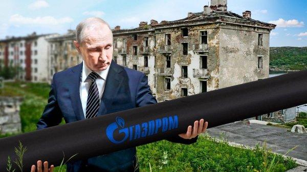 «Кормят комбикормом»: В Якутии на месторождении «Газпрома» рабочие подняли бунт