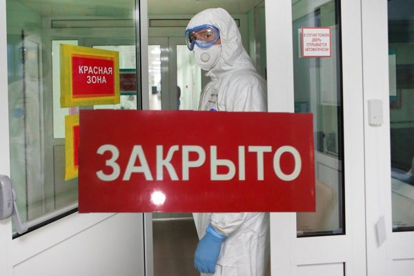 Успел - вылечим, не успел - умирай дома? Больницы России закрыты для плановых больных