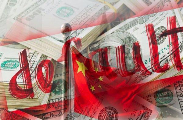 От кризиса до мирового господства – 1 шаг! Китайцы заявили о готовности «спасти» Россию от надвигающего дефолта
