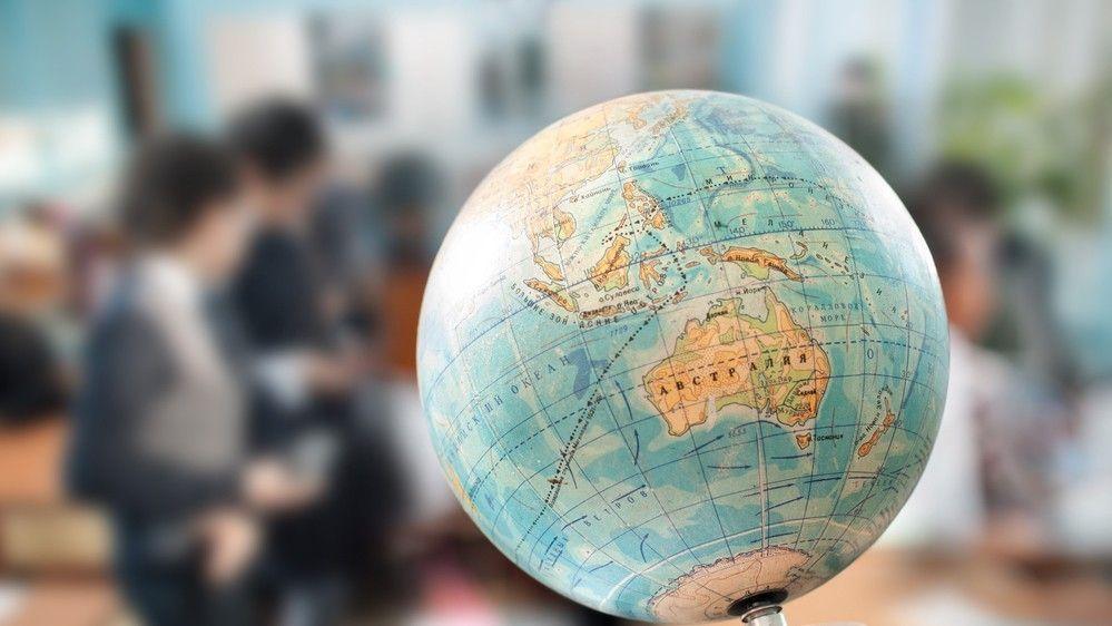А ты сдал бы ЕГЭ? Тест по географии