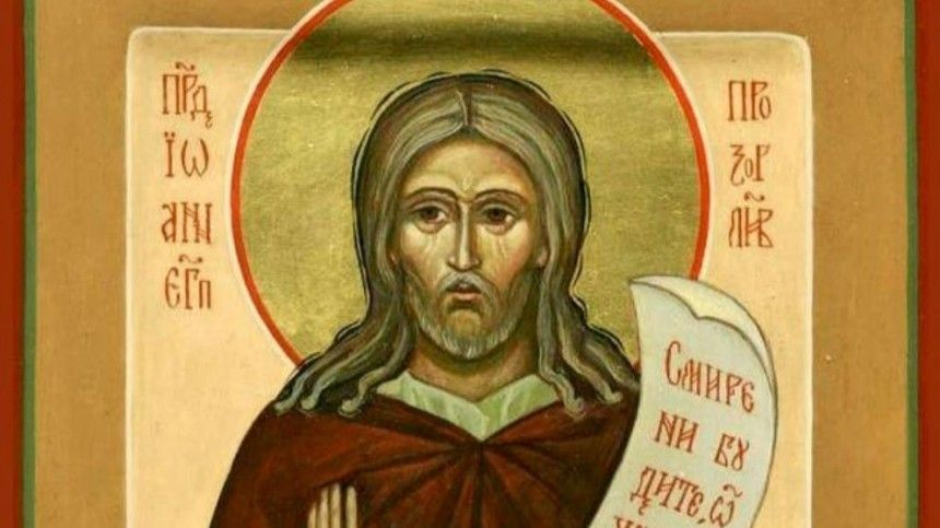 Что можно и нельзя делать 9 апреля в День Иоанна Прозорливого и Матрены Настовицы