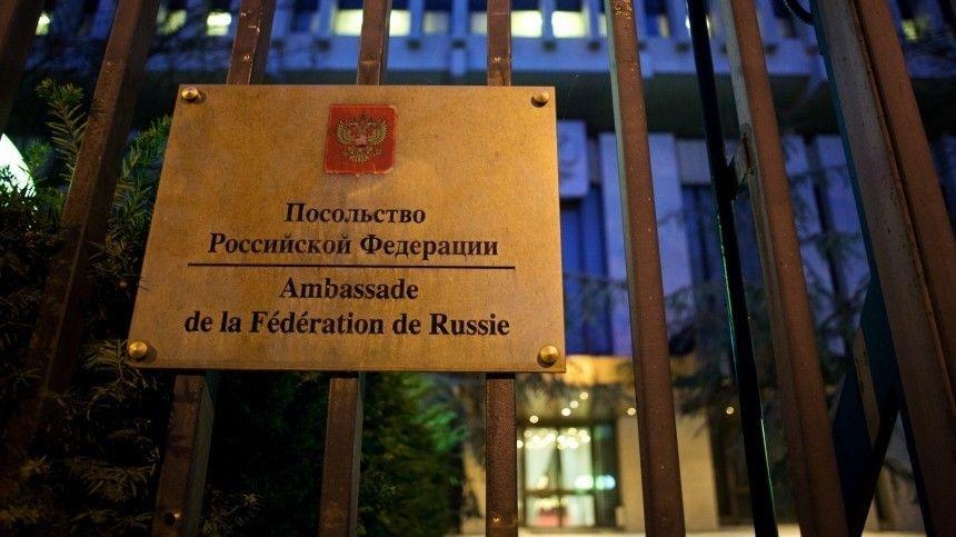 «Согласованный демарш»: в дипмиссии РФ высказались о вызове посла в МИД Франции