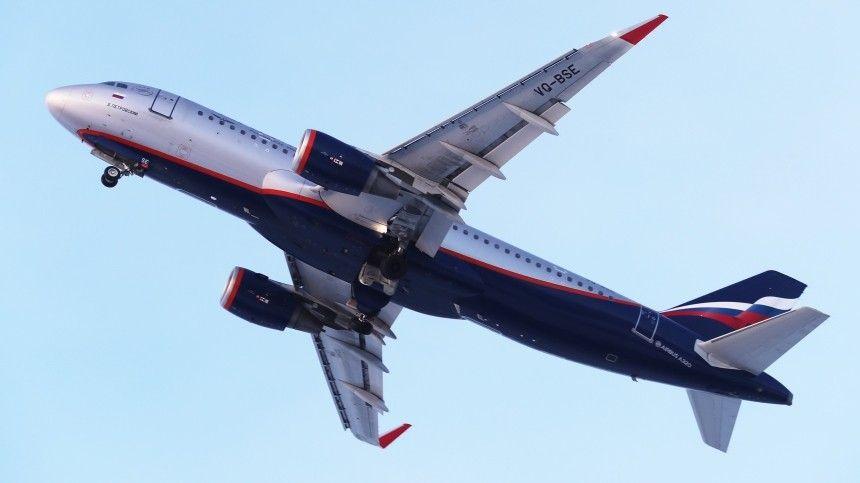 Тревогу объявили в пермском аэропорту при посадке Airbus из Москвы
