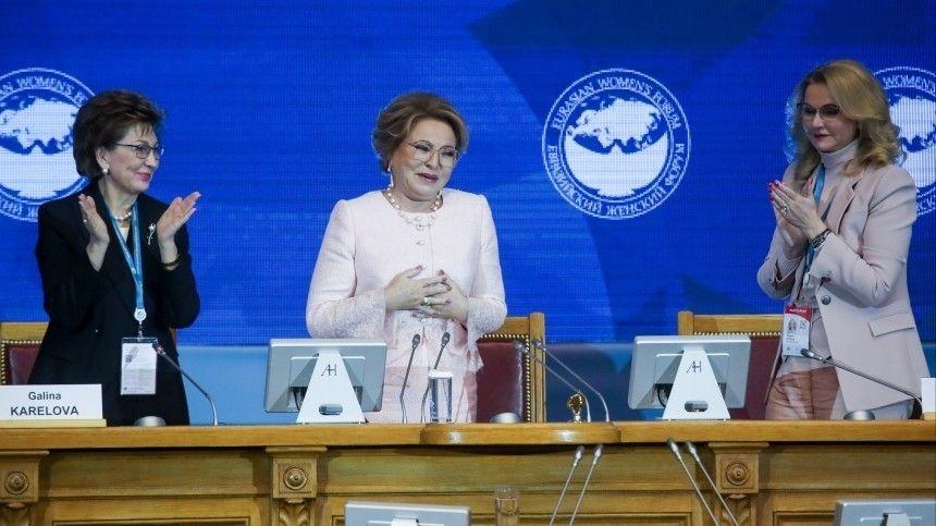Глобальную миссию женщины в новой реальности обсудят на форуме в Петербурге