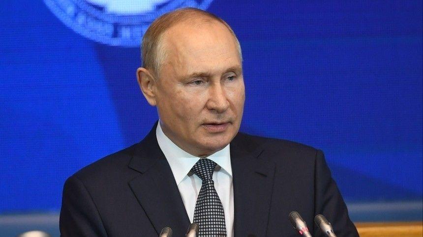 Путин подчеркнул важность сохранения традиционных семейных ценностей