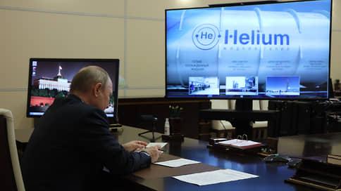 Владимир Путин запустил Амурский ГПЗ // Первая очередь проекта за 1 трлн рублей начала работу