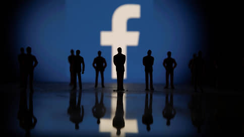 Facebook приравняла журналистов и правозащитников к звездам и политикам // Соцсеть меняет правила для лучшей защиты пользователей от агрессивного поведения