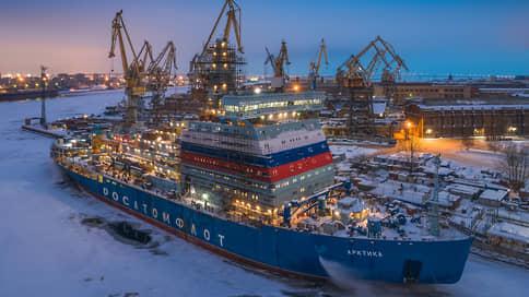 Атомные ледоколы найдут док в Турции // Kyzey Star построит его для «Атомфлота» за 5 млрд рублей