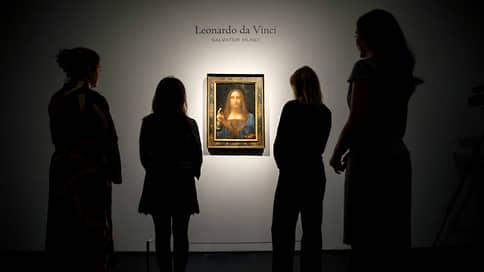 Леонардо да/нет Винчи // Вопрос об авторстве «Спасителя мира» приобрел политическое звучание