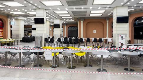 Антикризисное меню // Владельцы торгцентров ищут новый подход к покупателям