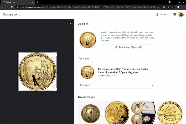 Google запускает поиск картинок с помощью «Google Объектива» в Chrome для ПК