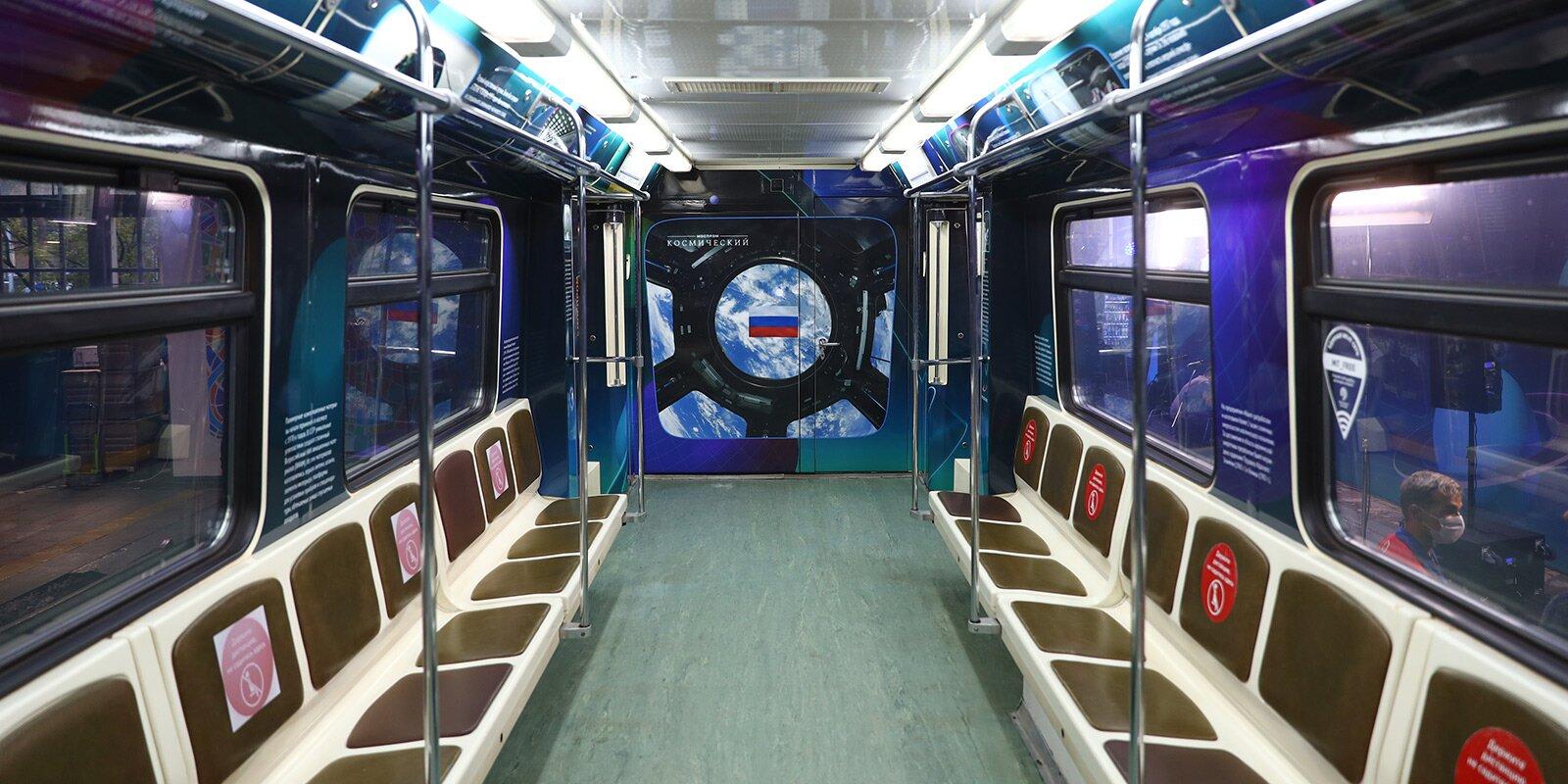 История покорения космоса: в метро появился тематический поезд «Моспром космический»