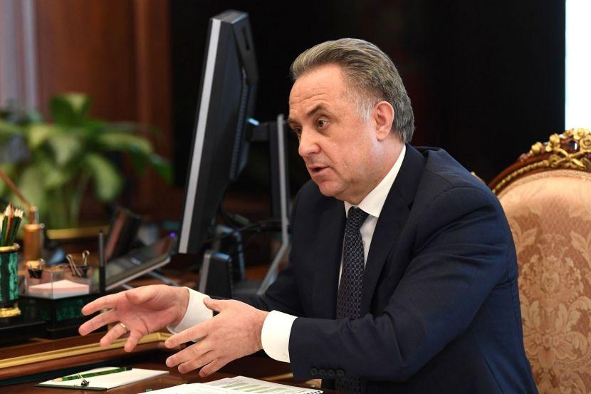 Мутко оценил шансы сборной России на Евро-2020