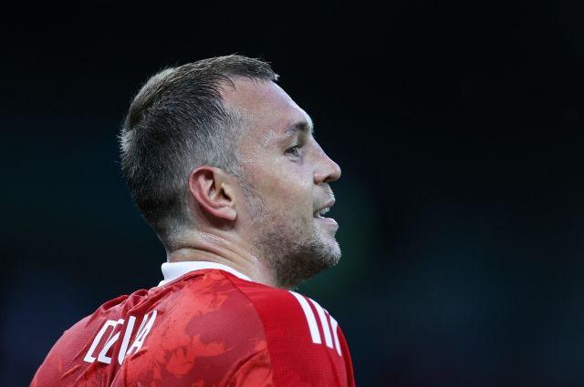 Дзюба извинился за поражение сборной России на Евро-2020