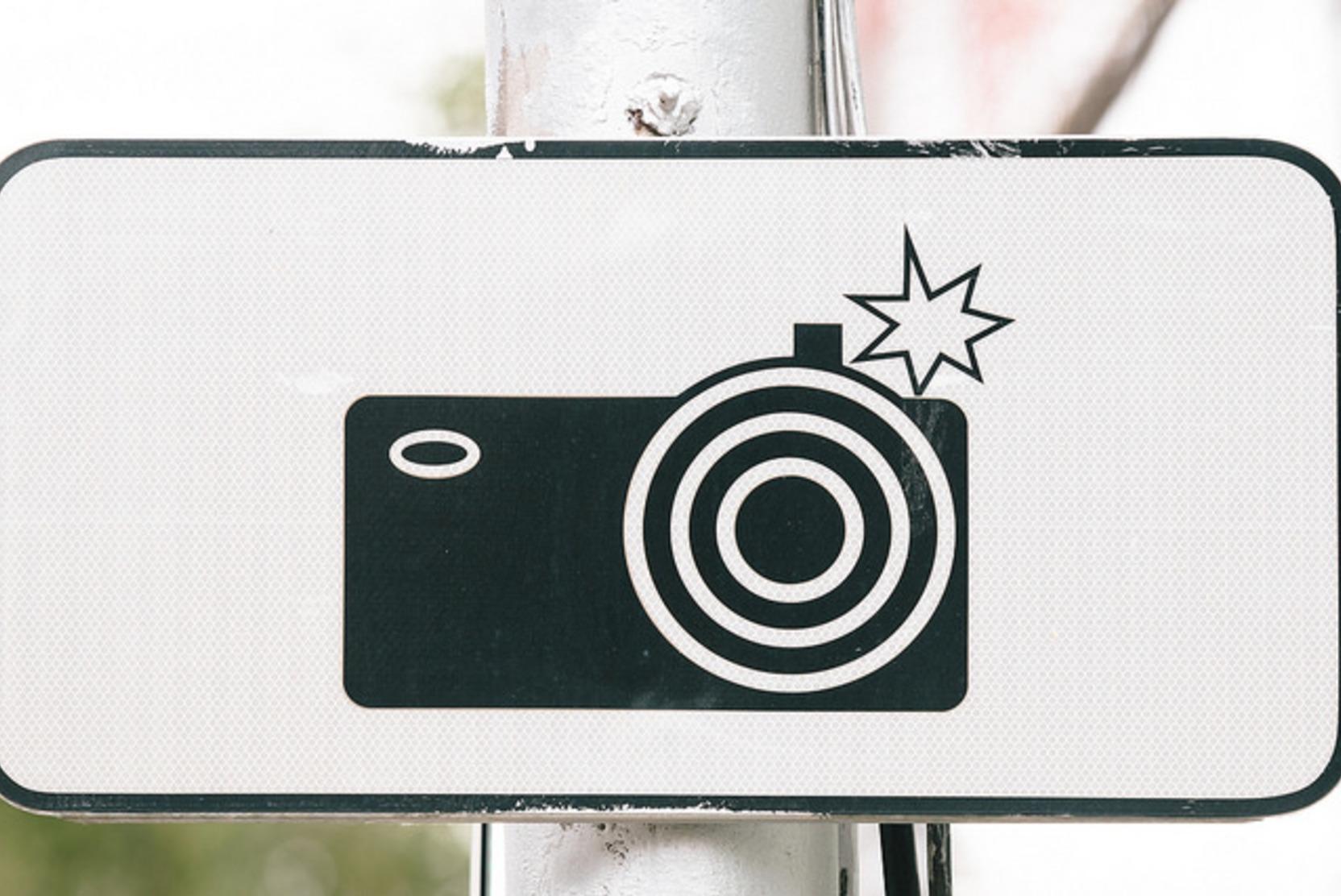 Дорожные камеры научились фиксировать новое нарушение