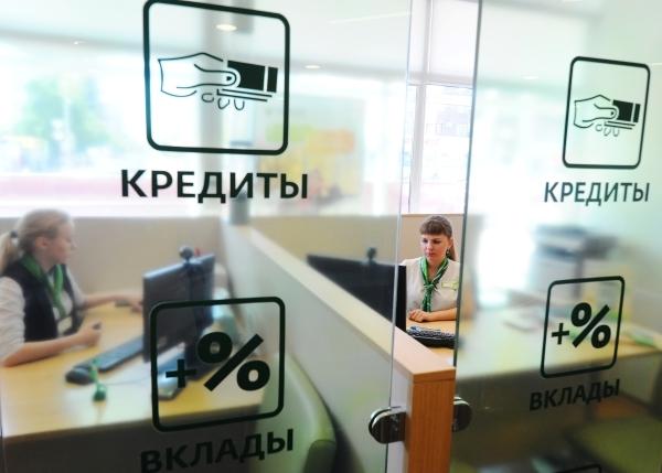 «Лучше, чем можешь себе позволить»: Инвестконсультант назвал причины кредитомании