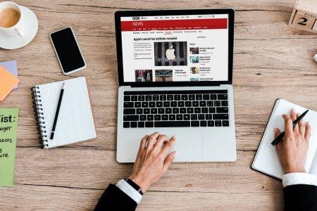 Суд в Москве продлил арест фигуранту дела о госизмене