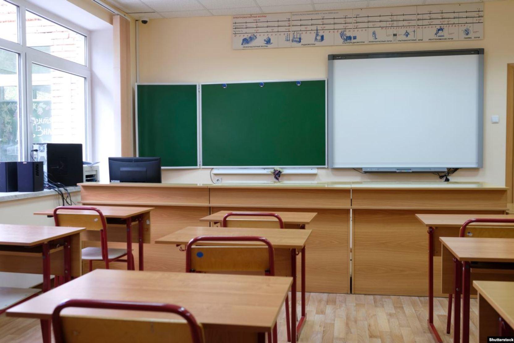 В Иркутске обсудят работу учителей, рассказавших школьнику о транссексуалах