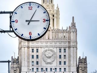 МИД России предостерег ЕС от введения новых санкций