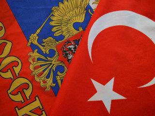 Турецкие министры готовы приехать в Москву и обсудить эпидситуацию