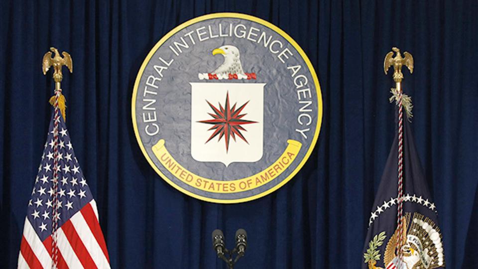 В ЦРУ допустили причастность России к 'гаванскому синдрому'