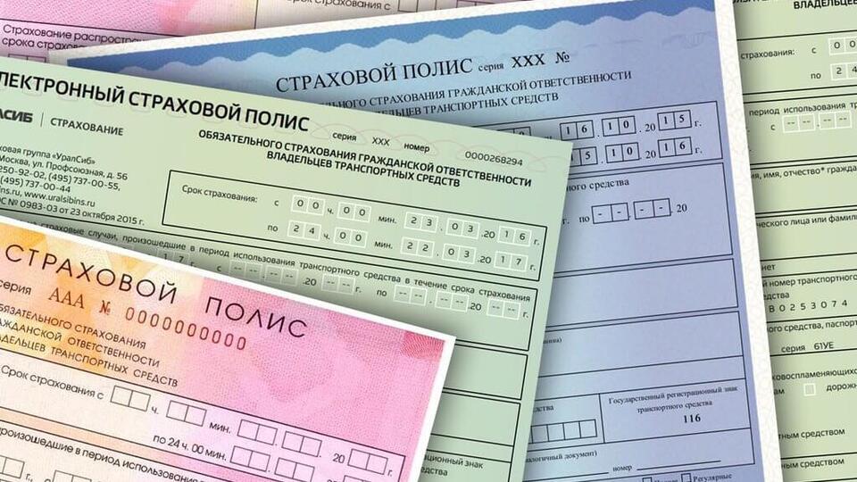 Россияне получат 350 млрд рублей по страхованию жизни