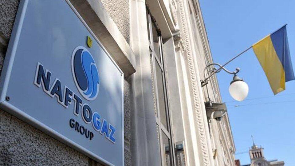 На Украине не поверили в продление договора на транзит газа из России