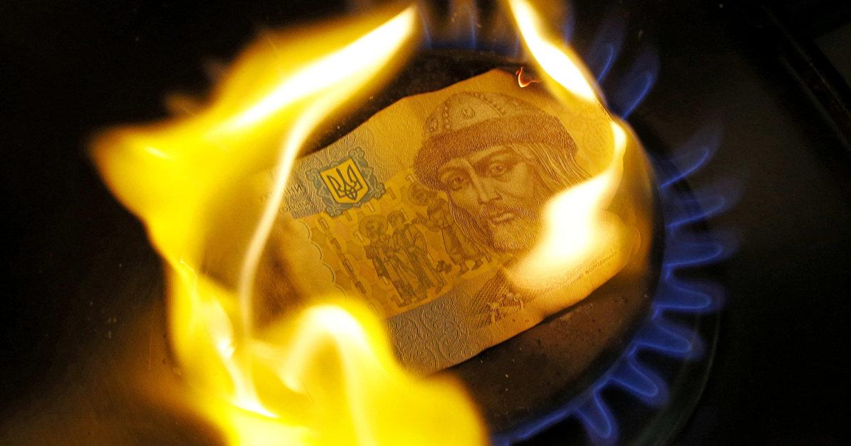 Цена на газ в Европе побила очередной исторический рекорд: что ждет Украину (УНIАН, Украина) (УНИАН)