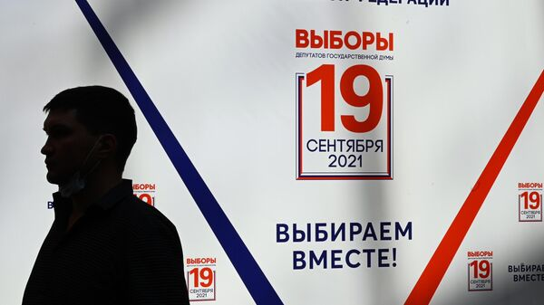 Роскомнадзор обратился к СМИ перед выборами в Госдуму