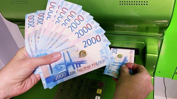 Медианная зарплата в России в 2020 году выросла на 6,4 процента