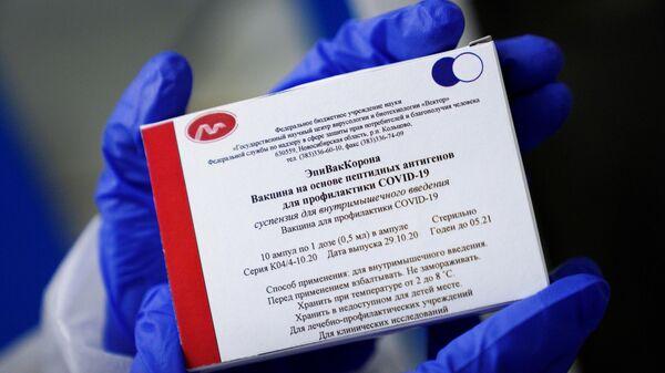 Директор 'Вектора' объяснил принцип вакцинации препаратом 'ЭпиВакКорона'