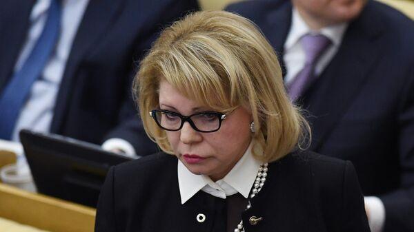 В Госдуме призвали ответить на угрозы деятелям 'Крымской весны'