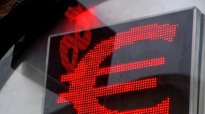 Рубль по итогам 2020 года упал к доллару на 16,7%