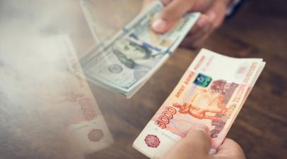 Экономист оценил сообщения о доле российского экспорта в долларах