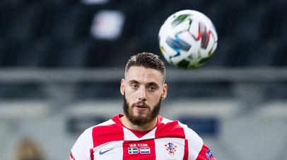 Ловрен и Влашич вошли в заявку сборной Хорватии на Евро-2020
